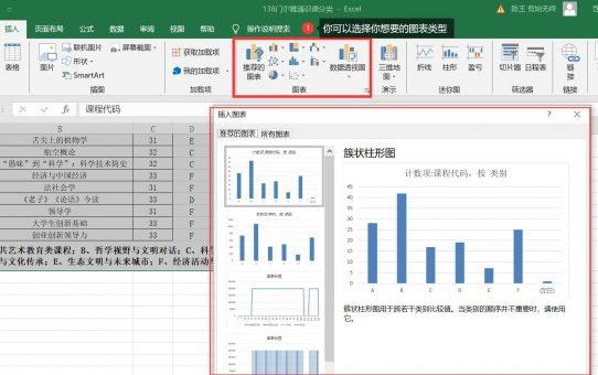 你需要学习的Excel功能!快来掌握吧