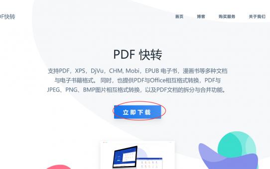 面对复杂的Adobe PDF,我如何玩转它?