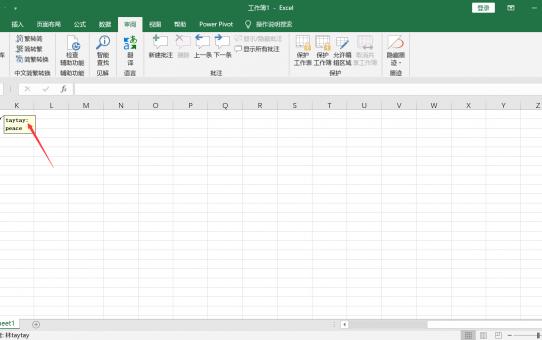 Excel必掌握的小妙招