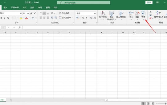 Excel有哪些简单技巧是我们应该get的?