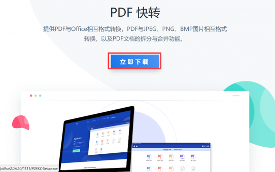 高中PDF试卷如何修改纸张尺寸并打印?
