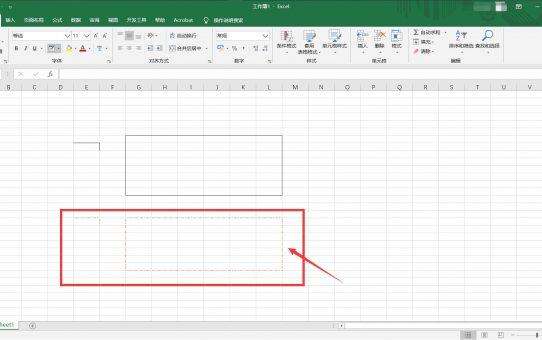 Excel表格如何添加绘制边框?