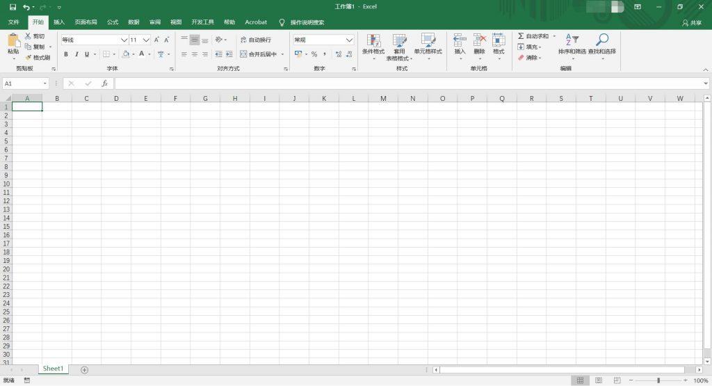 添加多个工作表2