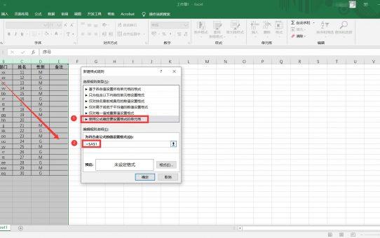Excel2016怎么自动生成和取消边框? 试试这招轻松解决