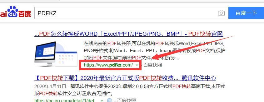 PDF怎么选取其中一些图片1