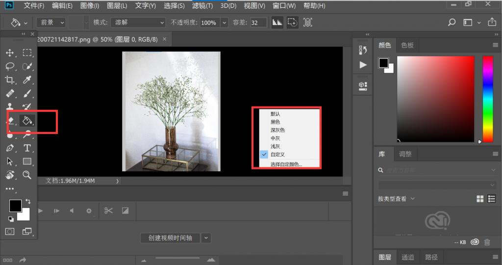 PDF转图片