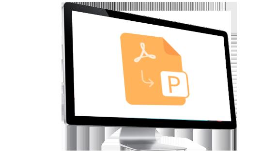 如何将PDF转换成PPT?