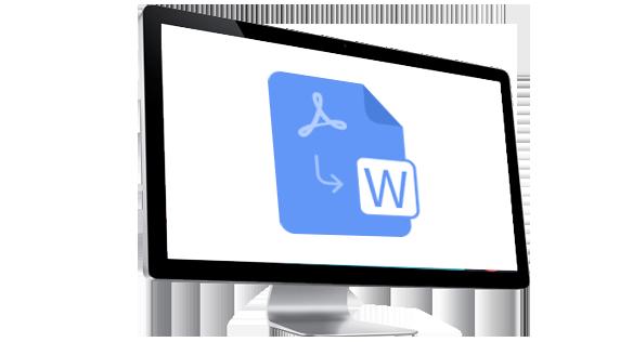 如何将PDF转换成Word?